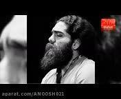 آهنگ فوق العاده زیبای علی زند وکیلی به نام رفتی