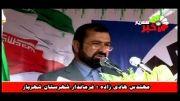 سخنرانی فرماندار شهریار در افتتاحیه نمایشگاه بهاره شهریار