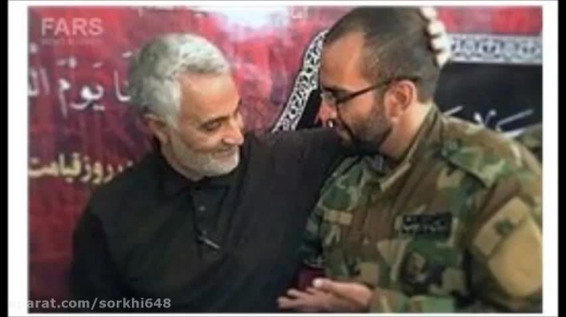 در آغوش حاج  قاسم سلیمانی چند ساعت قبل از شهادت-سوریه