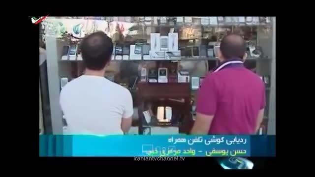 دوربین های مداربسته و سرقت موبایل عابران در تهران!