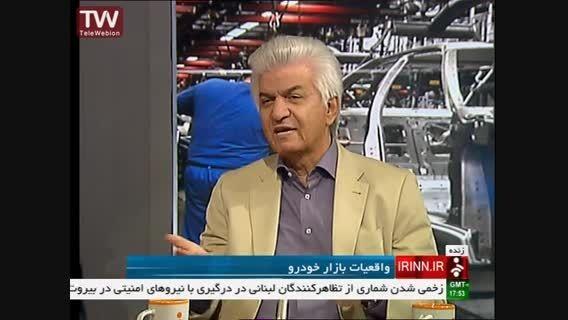 واقعیت بازار خودرو در ایران
