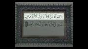 ترجمه آیه 196 و 197 سوره بقره درباره حج