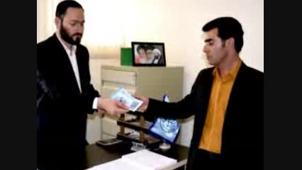 مرکز مشاوران حقوقی و وکلای استان یزد