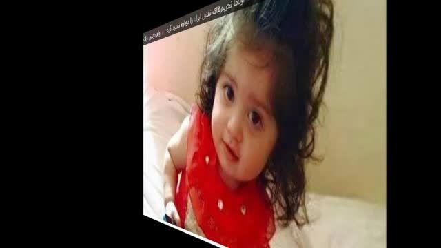 اعدام دختر معصوم 2 ساله بدست داعش -الرمادی-سوریه
