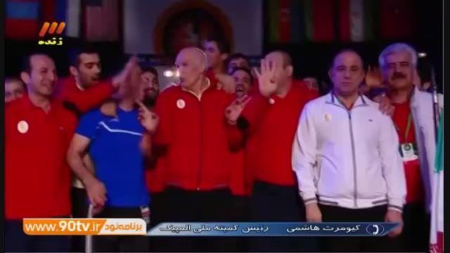 مراسم اهدای مدال جام جهانی کشتی آزاد