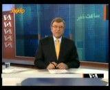 گزارش صدای آمریکا از مذاکرات ایران