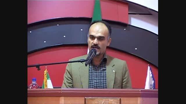 سخنرانی مراسم تحلیف کانون وکلای قزوین ۱۳۹۲