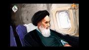 خاطره منتشر نشده مقام معظم رهبری از امام خمینی (ره)