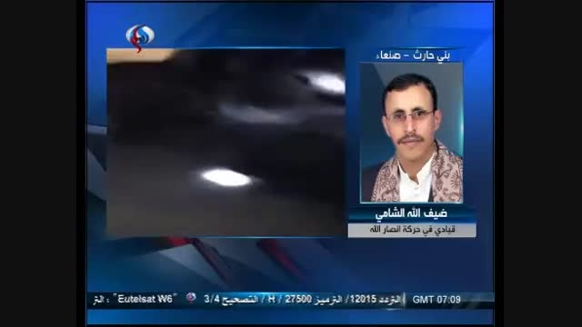 تکذیب سرنگونی جنگنده سعودی توسط انصارالله یمن