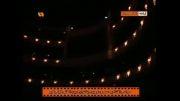 باران تویی /چارتار/ مراسم افتتاحیه جشنواره فیلم فجر