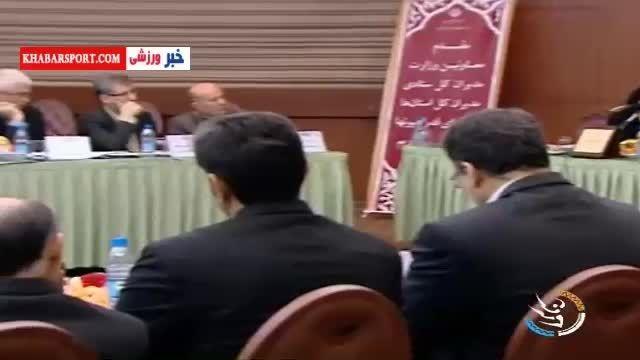 صحبت های محمود گودرزی در گردهمایی وزارت ورزش