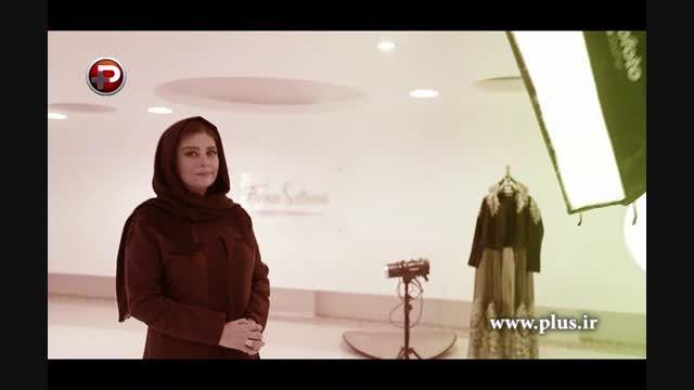 ویدئو از پشت صحنه عکاسی تیپ جدید ستاره زن سینمای ایران