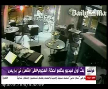 فیلم از لحظه حمله داعش به پاریس / حمله به کافی شاپ