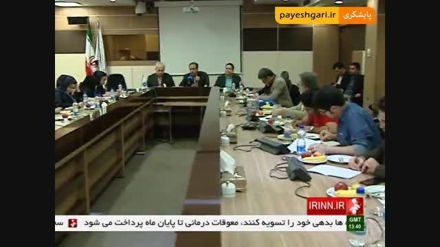 اعزام هیات های تجاری ایران از نیمه دوم مهر ماه به کشوره