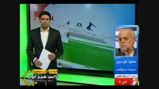 جزئیات و علت درگذشت هادی نوروزی کاپیتان پرسپولیس