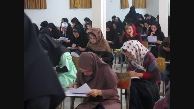 برگزاری آزمون جذب نیرو در پایگاه های سلامت استان گلستان