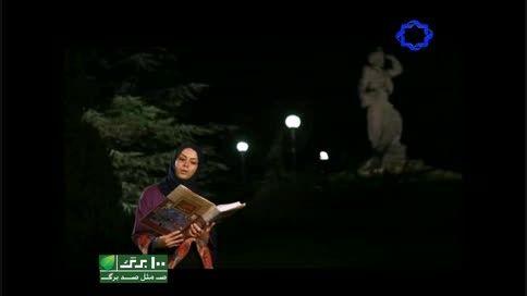 شاهنامه خوانی شبنم فرشادجو و ایران زمین ِ علیرضاقربانی