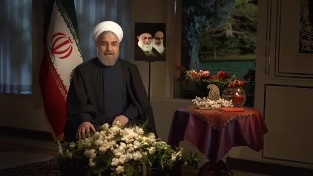 پیام نوروزی سال ۱۳۹۴ حسن روحانی رئیس جمهوری وقت ایران