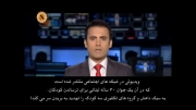 تأثیرات منفی اقدامات داعش بر جوامع عربی (زیر نویس فارسی