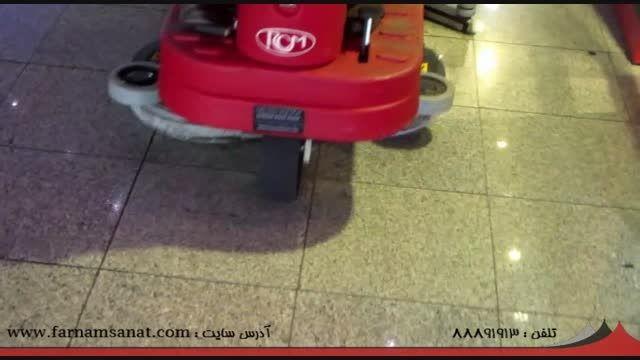 دستگاه شستشوی صنعتی - اسکرابر کفشور برقی قرمز رنگ