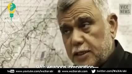 فرمانده عراقی:اگر ایران نبود عراق توسط داعش سقوط.-سوریه