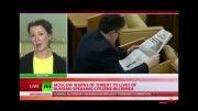 پارلمان روسیه طرح اعزام نیروهای ارتش به اوکراین را تصویب کرد
