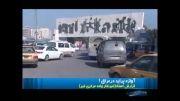 آوازه پراید در خارج ار مرزهای ایران