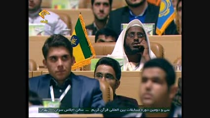 تلاوت متفاوت «سید محمدجواد حسینی»