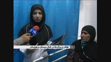 طوفان شن در سیستان این استان را به تعطیلی کشاند