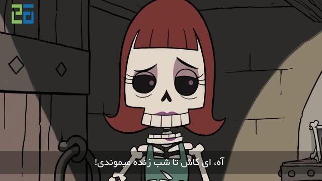 سریال انیمیشنی ClashofClans، قسمت سوم با زیرنویس فارسی