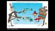 طنز اولویت آمریکا در سوریه