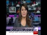 دعوای سیاستمداران عرب