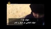 سوء استفاده گروهک تروریستی داعش از کودک چهارساله ازبکستانی د