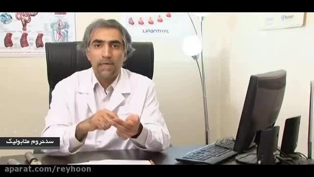 سندروم متابولیک و تنگی عروق قلبی