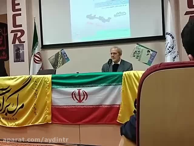سخنرانی دکترمحمدعلی رامین-2