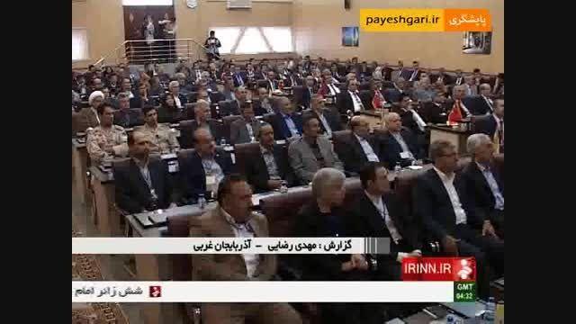 گزارشی از برگزاری پنجمین اجلاس همکاری های اقتصادی آذربا