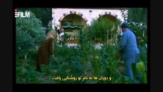 شما و آی فیلم 6 تیر ماه ۱۳۹۴