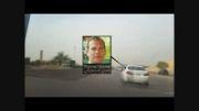 ترور مرد دانمارکی توسط داعش