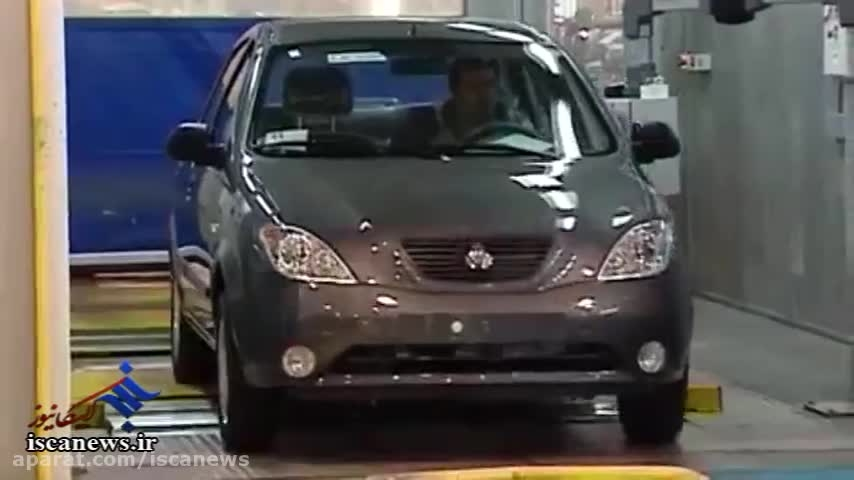 دبه شرکت خودروسازی سایپا در واگذاری خودرو ها