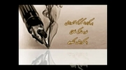 انجمن نویسندگان استان گلستان - هوران