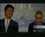 هیلاری کلینتون در پارتی!