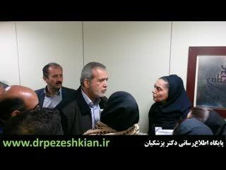 اعتراض دکتر پزشکیان به صداوسیما، سلامت و دستگیری معلمان