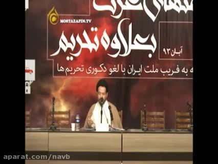 تحلیل افکار دکتر روحانی توسط سید حمید روحانی