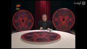 انتقاد صریح مجری هفت به توقیف فیلم ها