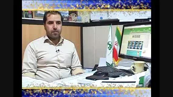 کلیپ انتخابات شوراهای دبیرستان سلام تجریش سال 92