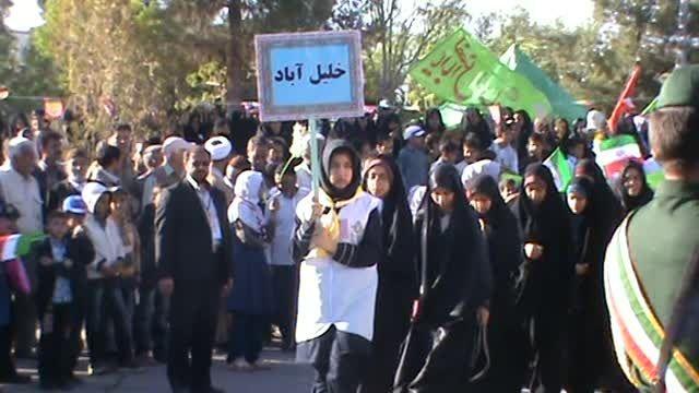 رژه دانش آموزان شهرستان خلیل آباد