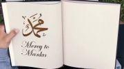 دین بومی-رحمتی برای هر دو دنیا(رحمه للعالمین)