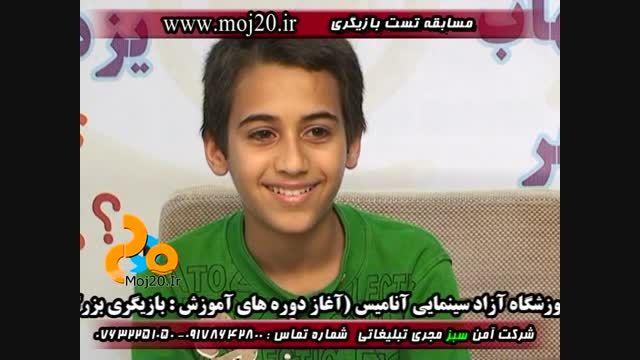 مسابقه استعدادیابی بازیگری (حسین هاشمی)