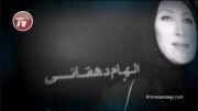 فرزاد حسنی ،بهنوش بختیاری و پژمان جمشیدی