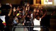 صدور انقلاب تا قلب سیاهان آمریکا